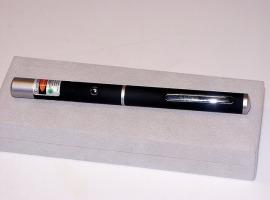 eBay_FirstProduct_LaserPointer