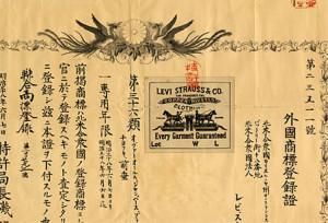 Levis_Japan_Fig4