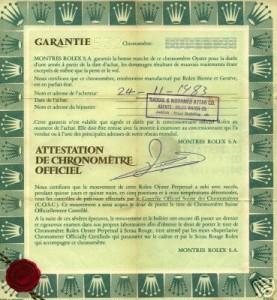 Rolex_certificate (1)