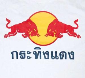 Krating Daeng logo