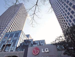 LG_Twin_Towers