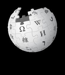 Wikipedia Final Logo