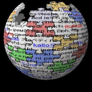 Wikipedia logo3